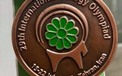 Olimpiada Internacional de Biología (2)